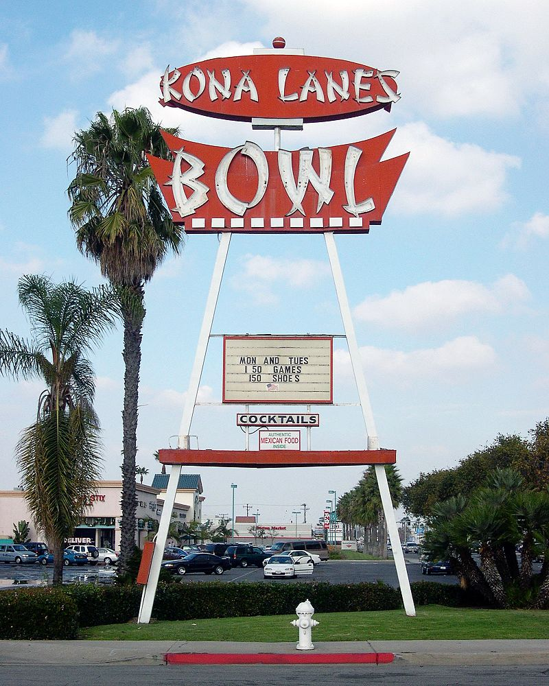 Kona Lanes roadside sign.JPG