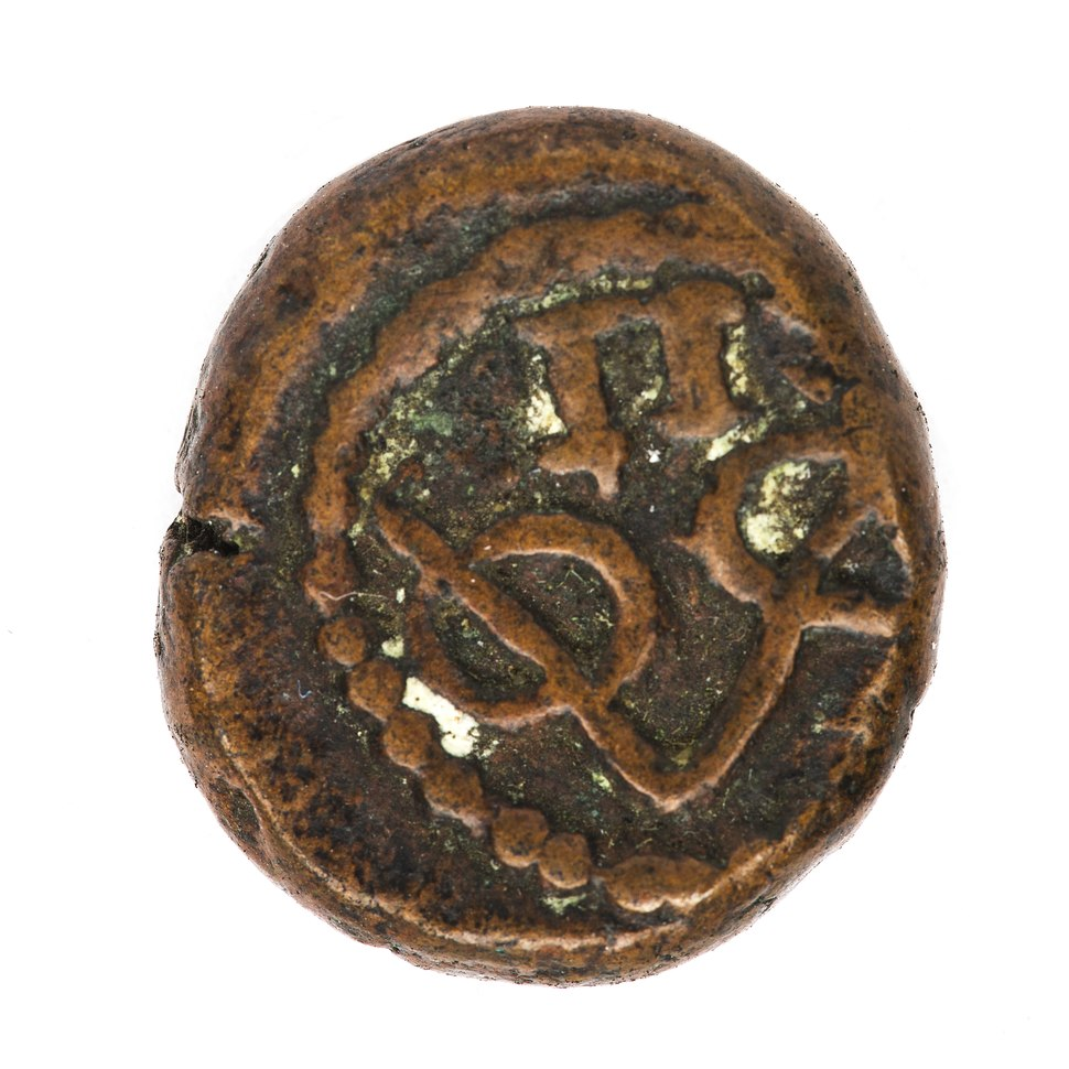 Kopparmynt, 1646-1667. 2 kas, 2 doit. Holländska Indien - Skoklosters slott - 108653