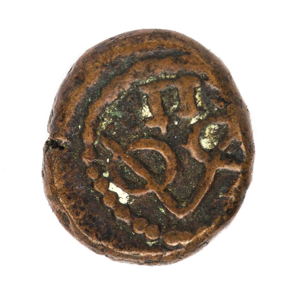 Kopparmynt, 1646-1667. 2 kas, 2 doit. Holl%C3%A4ndska Indien - Skoklosters slott - 108653
