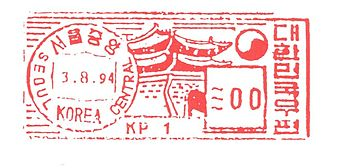 Korea stamp type B1.jpg