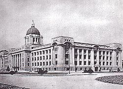 Korean Government-General Office.JPG