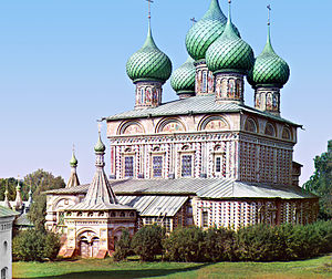 Golden Ring - The Resurrection Church of Kostroma (1652) is a superb example of the 17th-century Russian art (color photograph, Sergei Mikhailovich Prokudin-Gorskii, 1910, Library of Congress)