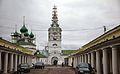 Kostroma 001.jpg
