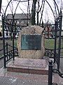 Krakov, Kazimierz, památník polským židům.JPG