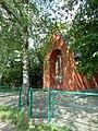 Kreuzkapelle auf dem Schellhofweg in Kempen - geo.hlipp.de - 19721.jpg