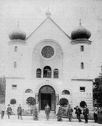 Kuenzelsau-synagoge1907.jpg