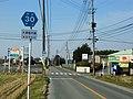 Kumamoto pref road 30.JPG
