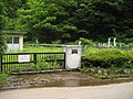 Kumanogawa Dam waterworks.jpg