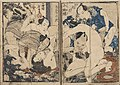 Kuniyoshi = Tale of the Drunken Demon(C) A Ribald Parody (ôeyama), vol. 1 of 3, ), 1831 .jpg