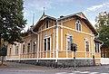 Kuopio - Kauppakatu 61.jpg