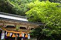 Kuramadera 鞍馬寺 (KYOTO-JAPAN) (4951366292).jpg