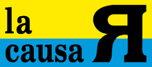 La Causa Radical Logo.png
