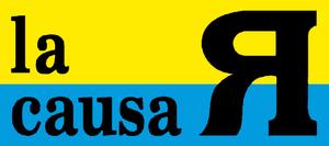 Radical Cause - Image: La Causa Radical Logo