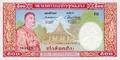 Laos-500kip-1957-a.png
