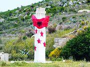 Lapidar in South Albania