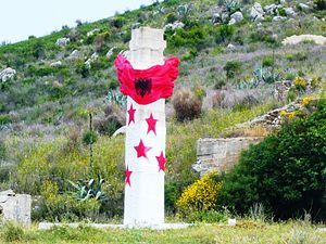 World War II in Albania - Lapidar commemorating partisan forces in Southeastern Albania