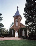 Lee Chapel, Washington and Lee University
