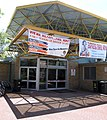 Leeming recreation centre entrance SMC 2006.jpg