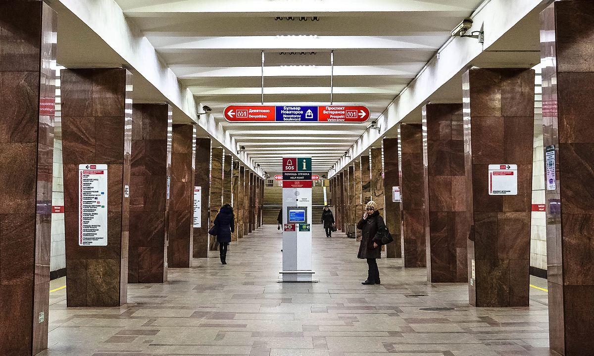 Все аптеки на Ленинском Проспекте  адреса аптек у метро