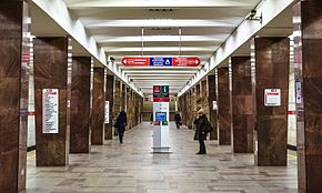 Leninskiy Prospekt metro station (Saint-Petersburg).jpg