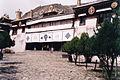 Lhasa 1996 153.jpg