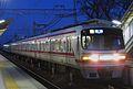 Limited Express of Meitetsu Tsushima Line.JPG