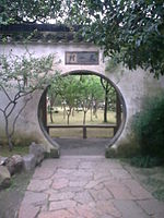Lingering garden one more village.jpg