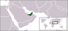 United Arab Emirates location on a map of the Middle East and the world