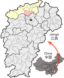 Location of Yongxiu Jiujiang within Jiangxi.png