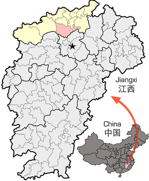Yongxiu County - Image: Location of Yongxiu Jiujiang within Jiangxi