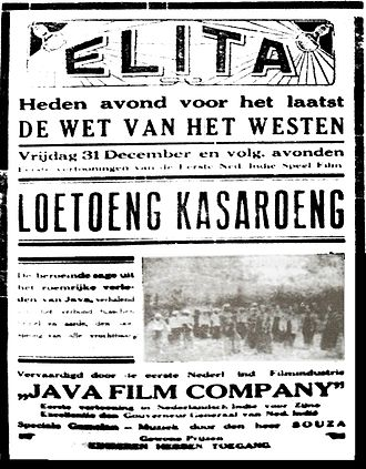 Cinema of Indonesia - Advertisement for Loetoeng Kasaroeng, the first fiction film produced in what is now Indonesia