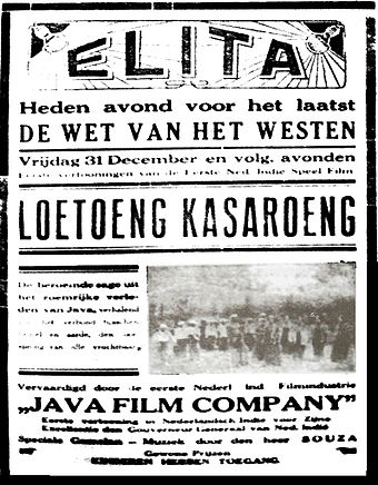Advertisement for Loetoeng Kasaroeng (1926), the first fiction film produced in the Dutch East Indies Loetoeng Kasaroeng p67.jpg