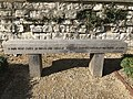 Long shot of the bench (OpenBenches 2074).jpg