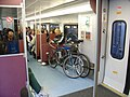 Lower floor of a bi-level Sound Transit commuter train.jpg