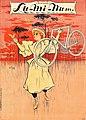 Lu-Mi-Num poster 1890s - Charles Tichon.jpg
