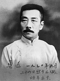 Lu Xun Chinese novelist and essayist (1881-1936)