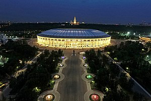2018 FIFA World Cup Final - The exterior of the Luzhniki Stadium at night.