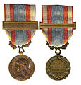 Médaille commemorative d'afrique du nord tweemaal.jpg