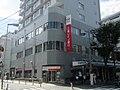 MUFG Bank Yokosuka Branch.jpg