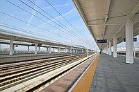 Maanshan East Railway Station Platforms.jpg