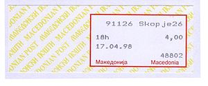 Macedonia stamp type PO5.jpg