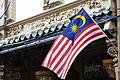 Malaysian flag flying in Malacca.jpg