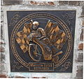 Malcolm Uphill plaque Caerphilly geograph 4190982.jpg