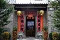 Man Mo Temple, late 19th century, Tai Po, New Territories, Hong Kong (7) (32874200216).jpg