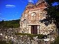 Manastiri Rëgjavc - Moçarë, Kamenicë (perpara).JPG