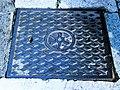 Manhole.cover.in.kyoto.city.2.jpg