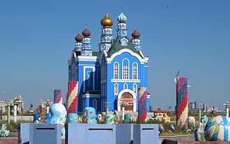 Manzhouli - Matryoshka Square