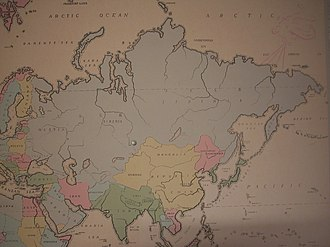Tuvan People's Republic - 1930s US map of Asia that includes the Tuvan People's Republic.