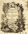 Map of Greece, Archipelago and part of Anadoli; Louis Delarochette 1791 — Detail cartouche.jpg