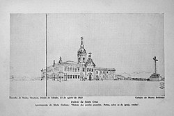 A drawing depicting a large, two-story building with the pedimented entry of an attached chapel surmounted by a cross and a tall bell tower rising behind.